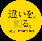 m&m.co 2019 違いを創る